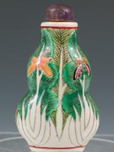 Chinese Porcelain Snuff Bottle. Early 20th C.