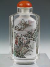 Chinese Glass Snuff Bottle. 20th C.