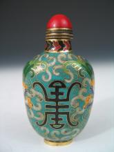 Chinese Cloisonne Snuff Bottle, 19th Century.