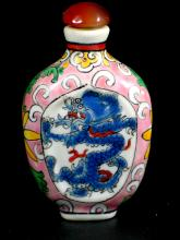 Chinese Famille Rose Porcelain Snuff Bottle with Dragon
