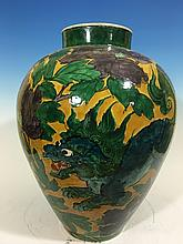 ANTIQUE Huge Japanese Green Jar with two lions, Meiji period, 21