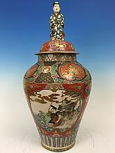 ANTIQUE Huge Japanese Kutani Covered Jar with flowers and Soldiers, figure finial, Meiji period, 31