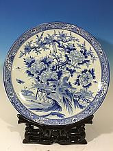 ANTIQUE Huge Japanese Blue and White Charger with flowers and birds on stand , Meiji period, 24