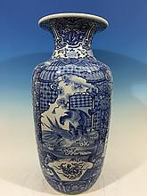 ANTIQUE Japanese Huge Blue and White Vase with birds, Meiji period. 30