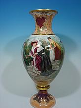 ANTIQUE Large France Vase, 23