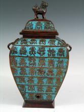 Chinese Cloisonne Vase, 18th Century.