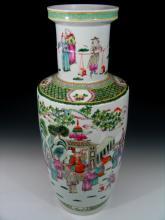 Big Chinese Famille Rose Porcelain Vase, Court Figures,