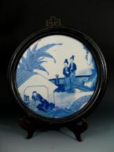 Chinese blue and white porcelain plaques, 19th century