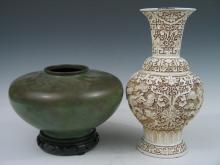 Two Asian Decorative Items