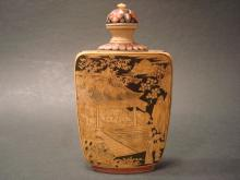 ANTIQUE Large Chinese Snuff Bottle with Figurines and trees, 18th century, Qianlong mark, 4 3/4