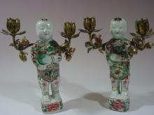 ANTIQUE Chinese Pair Wucai figures, Ming period