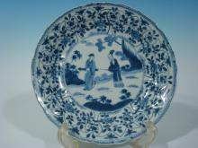 ANTIQUE Chinese Blue and White Plate, Kangxi period