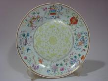 ANTIQUE Chinese Famille Rose Plate, Tongzhi mark