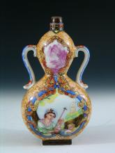Chinese Export Famille Rose Double Gourd Porcelain