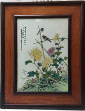 CHINESE ANTIQUE FAMILLE ROSE PORCELAIN PANEL WITH HARDWOOD FRAME