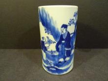 ANTIQUE CHINESE BLUE WHITE PORCELAIN BRUSH POT - 19TH