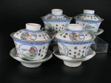 Four Chinese Famille Rose Porcelain Teacups