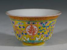Chinese Yellow Glazed Famille Rose Porcelain Cup, Guangxu Mark