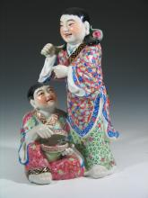 Chinese Famille Rose Porcelain Figure of Immortal.