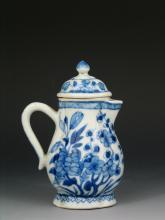 Antique Chinese Blue and White Porcelain Creamer.
