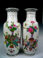 Two Chinese Famille Rose Porcelain Vases, Floral