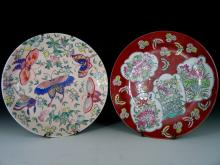 Two Chinese Famille Rose Porcelain Plates