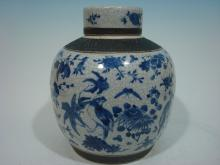 ANTIQUE Chinese Blue and White Jar 12 1/2