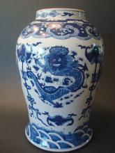 ANTIQUE Chinese Blue and White Jar with dragon and Phoenix, 19th C