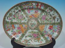 ANTIQUE Chinese Large Rose Medallion Platter, 18 1/2