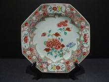 ANTIQUE CHINESE FAMILLE ROSE PORCELAIN PLATE YONGZHENG