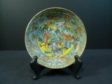 VERY FINE ANTIQUE CHINESE FAMILLE ROSE PORCELAIN PLATE.  19TH CENTURY