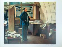CHAIRMAN MAO?S THINK TANK PRINTS SIGNED BY ARTIST