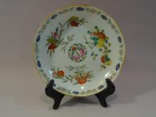 ANTIQUE CHINESE FAMILLE ROSE PORCELAIN PLATE CHENGHUA MARK QING