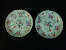 ANTIQUE CHINESE FAMILLE ROSE PORCELAIN DISH TONGZHI MARK AND PERIOD