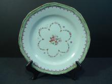 ANTIQUE CHINESE FAMILLE ROSE PORCELAIN PLATE 18TH CENTURY