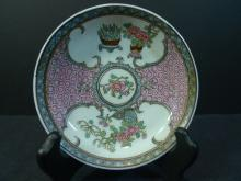 ANTIQUE CHINESE FAMILLE ROSE PORCELAIN DISH 18TH CENTURY