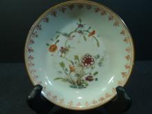 ANTIQUE CHINESE FAMILLE ROSE BROWN GLAZE PORCELAIN DISH 18TH CENTURY