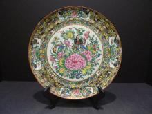 ANTIQUE CHINESE ROSE MEDALLION PORCELAIN PLATE 19TH CENTURY