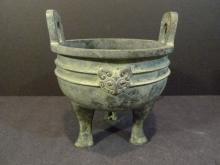 ANTIQUE CHINESE BRONZE DING - SHANG DYNASTY