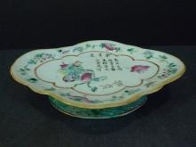 ANTIQUE CHINESE FAMILLE ROSE PORCELAIN DISH - 19TH CENTURY