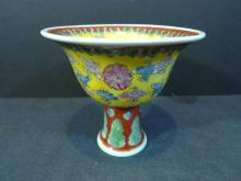 ANTIQUE CHINESE FAMILLE ROSE PORCELAIN FOOTED CUP. REPUBLIC PERIOD