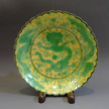 CHINESE IMPERIAL YELLOW & GREEN PORCELAIN DISH QIANLONG 18TH C