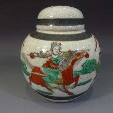 ANTIQUE CHINESE FAMILLE ROSE PORCELAIN JAR - 19TH CENTURY