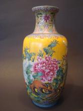 ANTIQUE Chinese Famille Rose Egg-Shell Vase, Qianlong marked. Republic period or earlier
