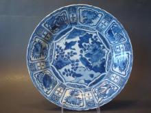 ANTIQUE Chinese Blue and White Large Charger, 11 1/2