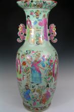 Huge Chinese Famille Rose on Celadon Glaze Porcelain
