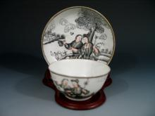 Antique Chinese Export Grisaille Cup and Saucer, 18th C