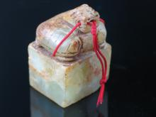 Chinese Carved Celadon and Russet Jade Seal Chop