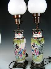 Pair of Chinese Famille Rose Porcelain Vase Lamps