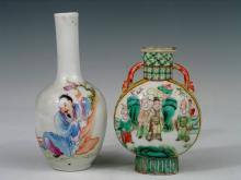 Two Chinese Famille Rose Porcelain Vases, mark on the